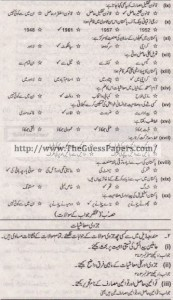Mashiyat Solved Past Paper 1st year 2013 Karachi Board1
