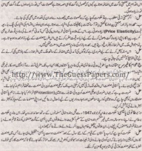 Mashiyat Solved Past Paper 1st year 2013 Karachi Board11