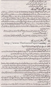 Mashiyat Solved Past Paper 1st year 2013 Karachi Board2