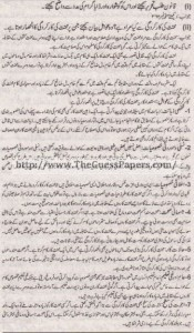 Mashiyat Solved Past Paper 1st year 2013 Karachi Board6