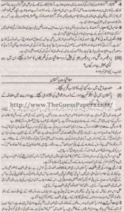 Mashiyat Solved Past Paper 1st year 2013 Karachi Board7