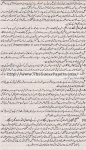 Mashiyat Solved Past Paper 1st year 2013 Karachi Board8