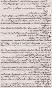 Mashiyat Solved Past Paper 1st year 2014 Karachi Board11