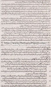 Mashiyat Solved Past Paper 1st year 2014 Karachi Board13