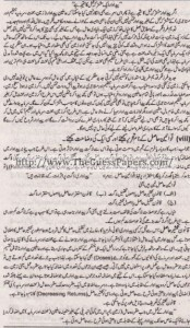 Mashiyat Solved Past Paper 1st year 2014 Karachi Board4