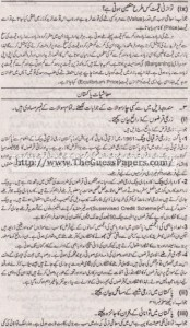 Mashiyat Solved Past Paper 1st year 2014 Karachi Board5