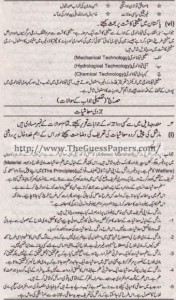 Mashiyat Solved Past Paper 1st year 2014 Karachi Board7