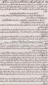 Mashiyat Solved Past Paper 1st year 2014 Karachi Board8