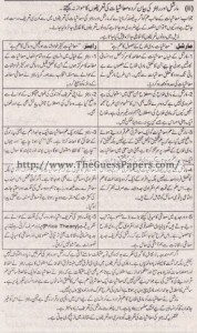 Mashiyat Solved Past Paper 1st year 2015 Karachi Board11
