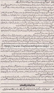 Mashiyat Solved Past Paper 1st year 2015 Karachi Board12