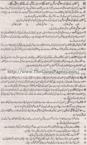 Mashiyat Solved Past Paper 1st year 2015 Karachi Board13