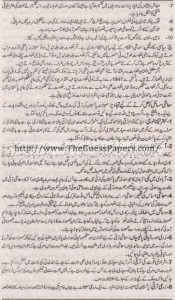Mashiyat Solved Past Paper 1st year 2015 Karachi Board14