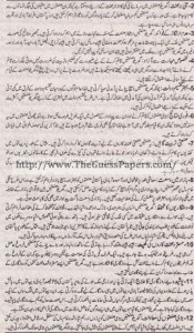 Mashiyat Solved Past Paper 1st year 2015 Karachi Board16