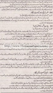 Mashiyat Solved Past Paper 1st year 2015 Karachi Board3