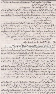 Mashiyat Solved Past Paper 1st year 2015 Karachi Board6