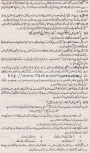 Mashiyat Solved Past Paper 1st year 2015 Karachi Board8