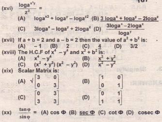 2nd Year Mathematics Solution Sindh Board - Tips and Tricks