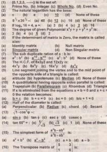 Mathematics solve 2014 MCQs