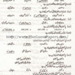 PAKISTAN STUDIES (URDU) Solved Past Paper 2nd year 2012 Karachi Board