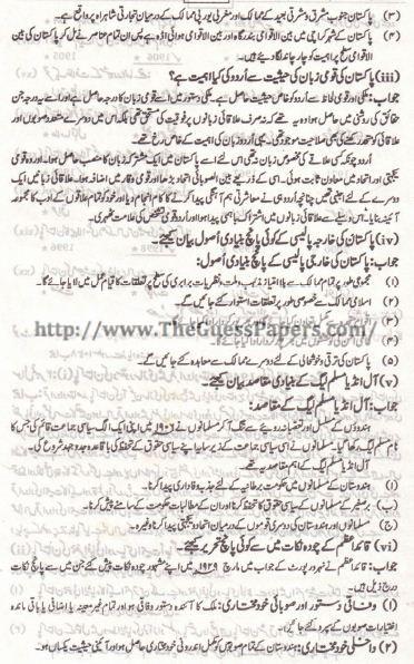 Physics Notes For Class 10 Karachi Board Pdf