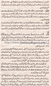 Pakistan Studies (Science) Solved Past Paper 9th Class 2014 Karachi Board