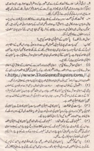 Pakistan Studies (Scienece) Solved Past Paper 9th Class 2014 Karachi Board