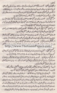 Pakistan Studies Solved Past Paper 9th Class 2012 Karachi Board