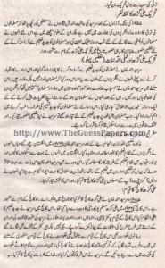 Pakistan Studies (Urdu) (Science) Solved Past Paper 9th Class 2010 Karachi Board