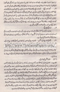 Pakistan Studies (Urdu) Solved Past Paper 9th Class 2011 Karachi BoardPakistan Studies (Urdu) Solved Past Paper 9th Class 2011 Karachi Board