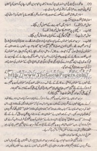 Pakistan Studies (Urdu) Solved Past Paper 9th Class 2011 Karachi Board