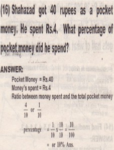 Question no.16