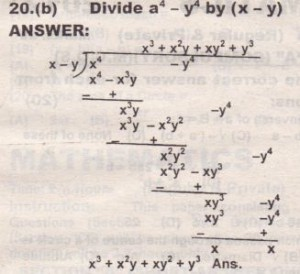 Question no.20(b)