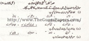 TALEEM Solved Past Paper 2nd year 2011 Karachi Board