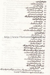 TALEEM Solved Past Paper 2nd year 2012 Karachi Board