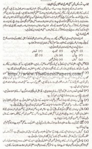 TALEEM Solved Past Paper 2nd year 2013 Karachi Board