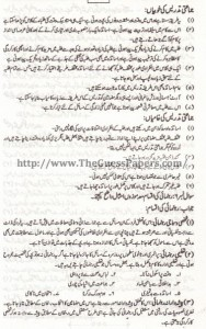 TALEEM Solved Past Paper 2nd year 2014 Karachi Board