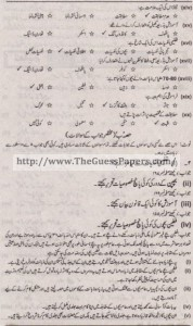 Taleem Solved Past Paper 1st year 2011 Karachi Board1