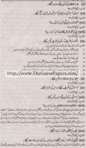 Taleem Solved Past Paper 1st year 2011 Karachi Board2
