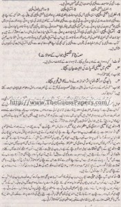 Taleem Solved Past Paper 1st year 2011 Karachi Board3