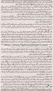 Taleem Solved Past Paper 1st year 2011 Karachi Board4