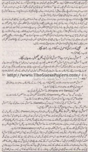 Taleem Solved Past Paper 1st year 2011 Karachi Board5