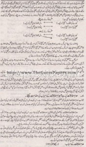 Taleem Solved Past Paper 1st year 2011 Karachi Board6