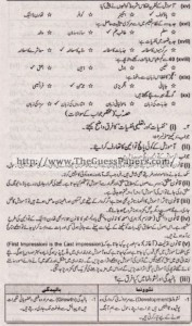 Taleem Solved Past Paper 1st year 2012 Karachi Board1