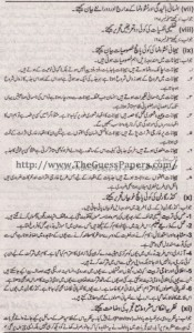 Taleem Solved Past Paper 1st year 2012 Karachi Board3