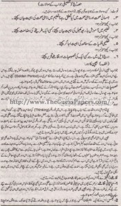 Taleem Solved Past Paper 1st year 2012 Karachi Board5