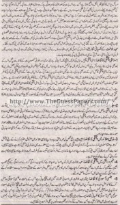 Taleem Solved Past Paper 1st year 2012 Karachi Board7