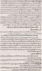 Taleem Solved Past Paper 1st year 2012 Karachi Board8