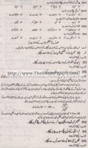 Taleem Solved Past Paper 1st year 2013 Karachi Board1