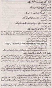 Taleem Solved Past Paper 1st year 2013 Karachi Board2