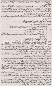 Taleem Solved Past Paper 1st year 2013 Karachi Board3